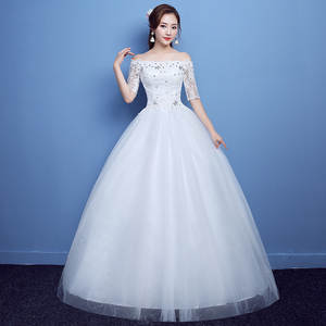 SPopodion Bride Dress...