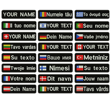 Custom National flags 10X2.5cm Embroidery Name Text Patch Stripes badge Iron On Or Velcro