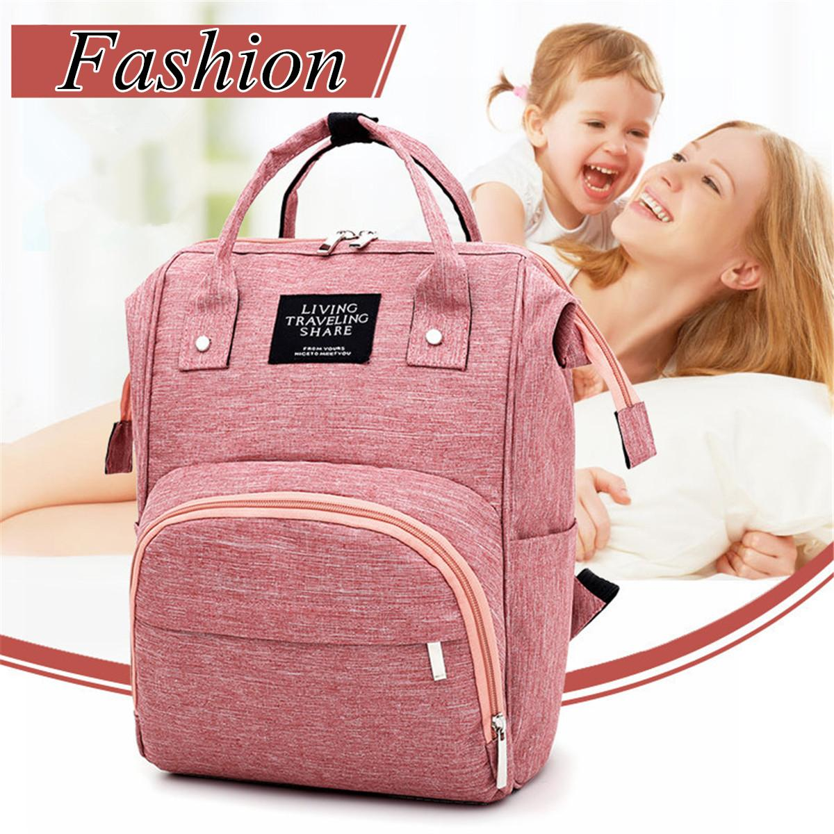 Large Capacity Baby Nappy Changing Diaper Mummy Bag Maternity Backpack Bags Hot Mum Bag Stroller Baby Care Waterproof Backpack