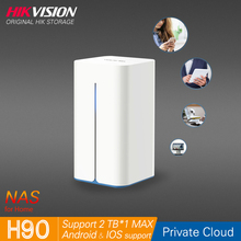 Server Network-Attached-Storage NAS Hikvision Sharing Private Home-Support Hikstorage