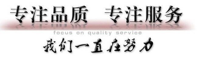 QQ截图20130615115434