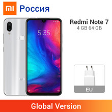"Глобальная версия Xiaomi Redmi Note 7 4 ГБ ОЗУ 64 ГБ ROM Мобильный телефон Snapdragon 660 Octa Core 6,3 ""48MP Двойная камера 4000 мАч FCC CE(China)"