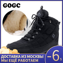 GOGC Winter Shoes Snow-Boots Men's Warm Nylon for with Fur G9909