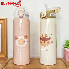 Mug Tumbler Water-Bottle 500ml 304-Stainless-Steel Children's