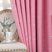Pink Shiny Sliver Star Tulle Curtains For Living Room Modren All-match Yarn with Window Drapes Sheer for the Bedroom 123&30(China)