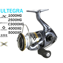 Fishing-Reel Spinning SHIMANO ULTEGRA C3000HG Original High-Speed 4000XG Gear Ratio Hagane-Gear