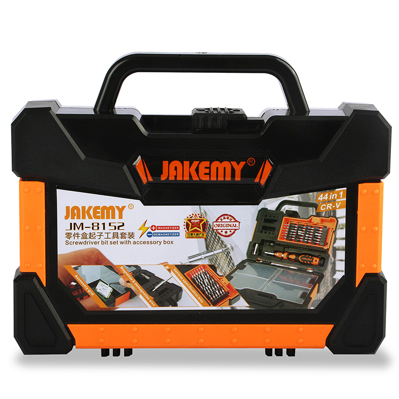 Screwdriver Set with Accessory Box (3)