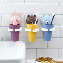 Cartoon Animal Toothbrush Holder Punch-Free Bathroom Wall-Mounted Mouthwash Cup Comb Toothpaste Tube Suspension Storage Rack