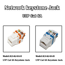 2 шт. UTP Cat 6A Keystone Jack сетевой Ethernet Fluke тестер RJ 45 порт fof кабель(Китай)