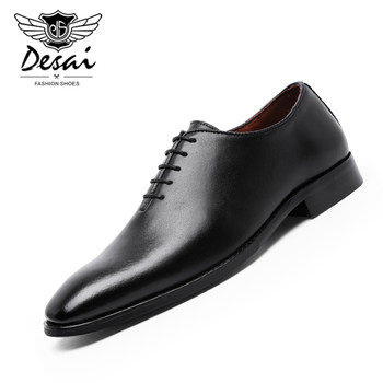 DESAI Large Size Men's Shoes New High Quality Cowhide Memory Foam Stitching Soles Business Dress Shoes Men Genuine Leather Shoes