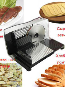 Bread-Slicer Food-Cutter Safety-Protection Electric-Meat Double-Switch Home Stainless-Steel