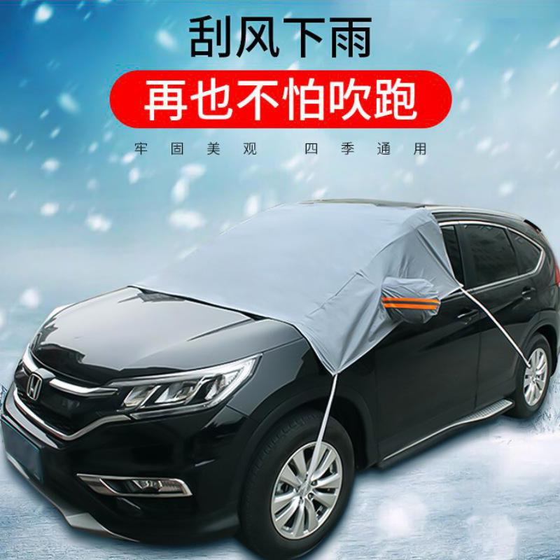 Automobile Sunshade Car-Cover Snow-Shield Front Insulated Multi-Functional Car-Followin title=