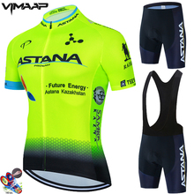 ASTANA Cycling Sets Bike uniform Summer Cycling Jersey Set Road Bicycle Jerseys MTB Bicycle Wear Breathable Cycling Clothing