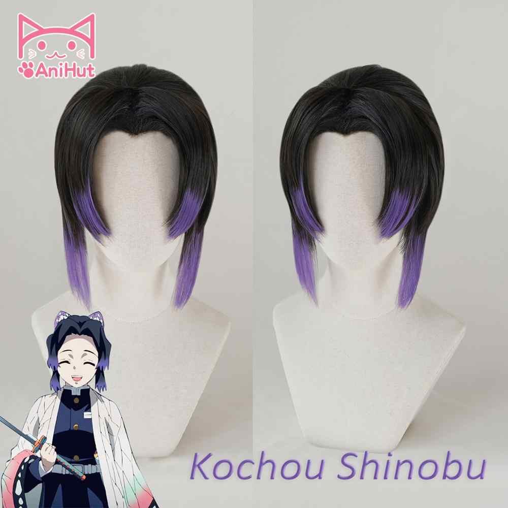Anihut Kochou Shinobu Wig Kimetsu No Yaiba Demon Slayer Cosplay
