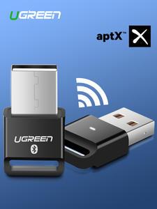 Ugreen Dongle Transmitter Computer-Speaker Mouse Audio-Receiver Aptx Adapter-4.0 Usb Bluetooth