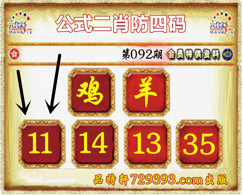 H6443cede4c8f4150b80659c46379ec1bm.jpg (800×641)