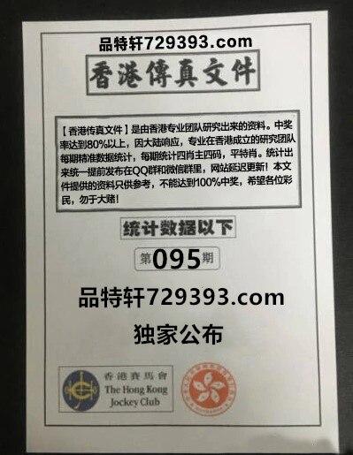 H647ec729a522445eacd131d1a27b5ce1Q.jpg (399×515)