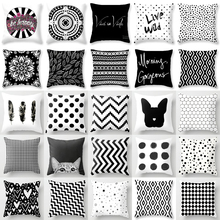 Decorative Pillows Case Sofa Geometry Couch Livingroom Black White Nordic Modern Brand-New