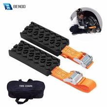 Car-Tire-Traction-Blocks Chain-Straps Snow-Mud Sand-Tire Anti-Skid BENOO with Bag