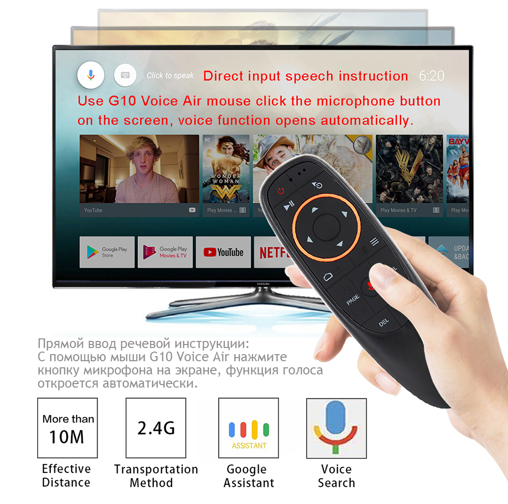 Mecool G10 Air Mouse Voice Remote Control 2-1