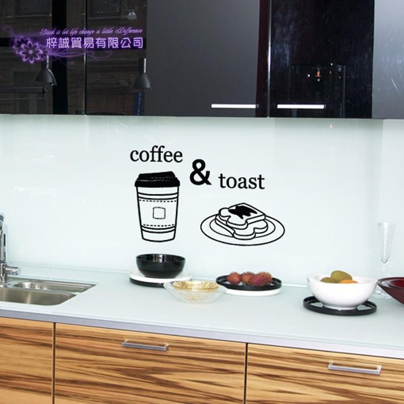 Coffee Sticker Bread Decal Cafe Poster Vinyl Art Wall Decals Pegatina Quadro Parede Decor Mural Coffee Sticker