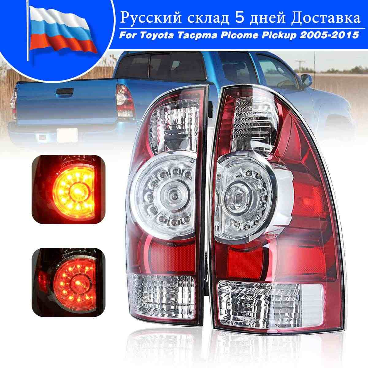 [SODI_2457]   Tail Light Lamp With Wire Harness LED Rear Tail Light Brake Lamp For Toyota  Tacoma Pickup 2005 2006 2007 2008 2009 2010 2015| | - AliExpress | 2009 Toyota Pick Up Wiring Harness |  | AliExpress