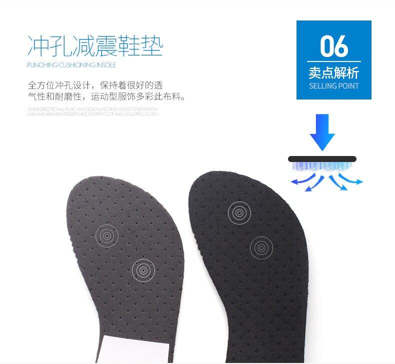 浮潜鞋详情_13