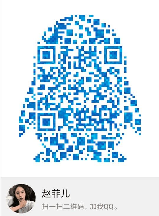 H65adf0c84350457486f3e5f649bf7a230.jpg (539×729)