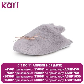 Women's Slippers T.TACCARDI 01107060 Shoes Women's Women footwear slipper кари kari Female flats
