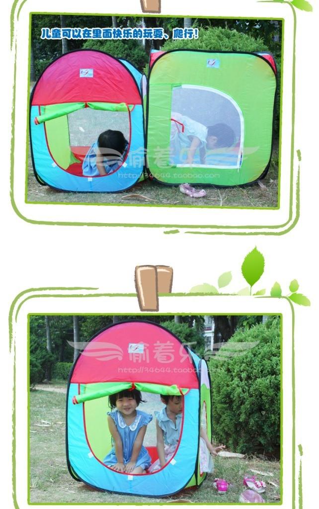 三合一方形帐篷详情图5