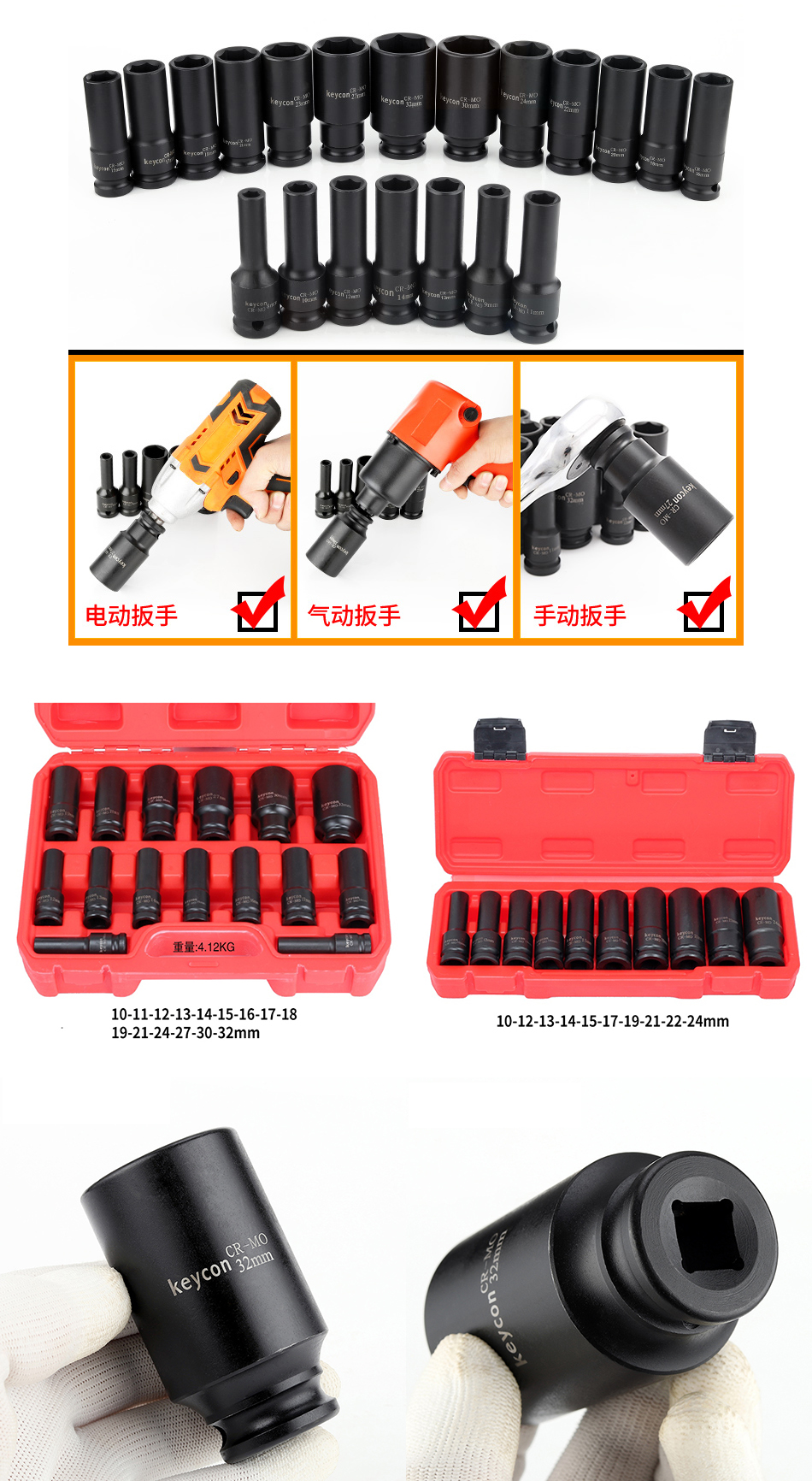 1//2 19 mm 6-Point Impact Socket Universal Pneumatic Socket Wrench Head for Electric Impact Wrench Air Impact Wrench Impact Bit Socket 1PC