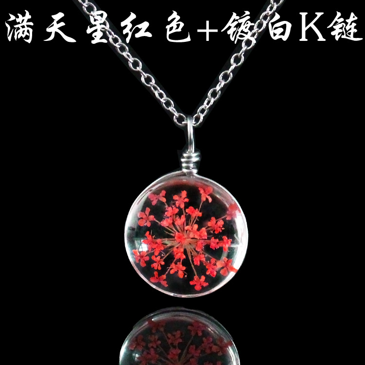 Starry red+ White platingK chain