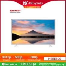 "Телевизор 32"" SHARP LC32HI3222EW HDReady()"