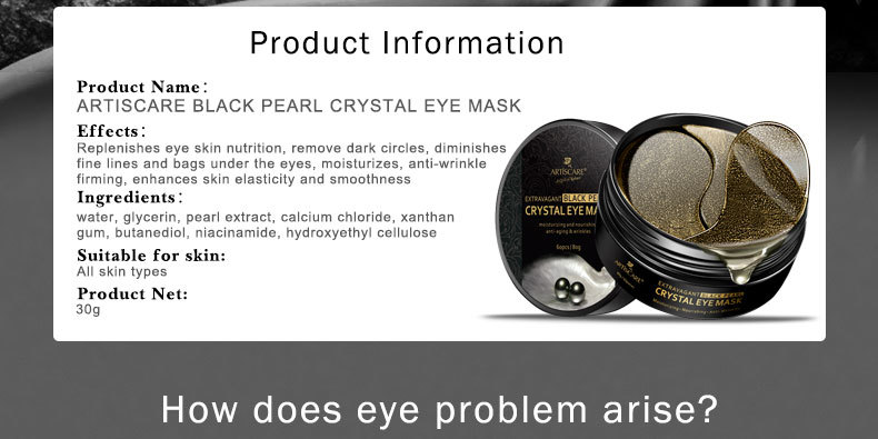 blackpearl-eye-mask_02