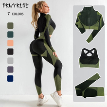 New seamless women's sports yoga suits, women's gym suits, running gym suits, sports yoga suits, long-sleeved yoga suits