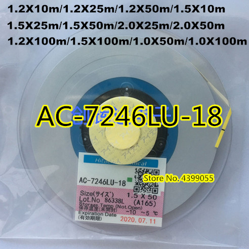 ACF AC-7246LU-18 Repair TAPE 1.2/1.5/2.0mm*10/25/50M New Date Free shipping title=