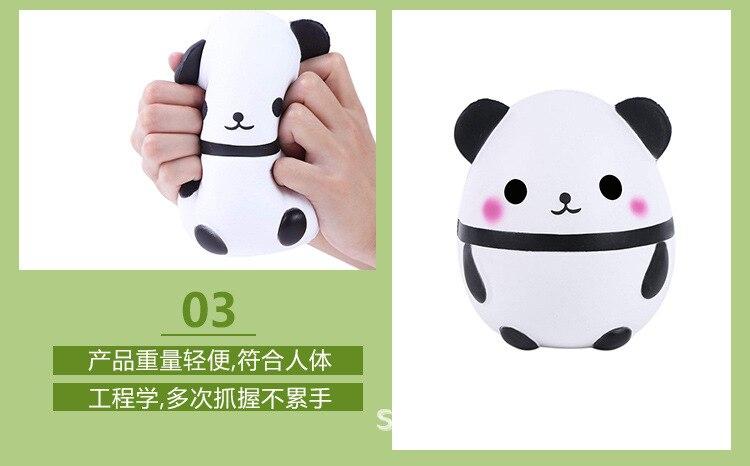 熊猫蛋_09.jpg