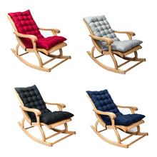 Cushion Rocking-Chair Lounger Garden Home No for Relax