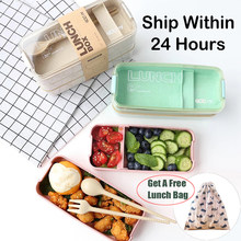900ml Portable Healthy Material Lunch Box 3 Layer Wheat Straw Bento Boxes Microwave Dinnerware Food Storage Container Foodbox(China)