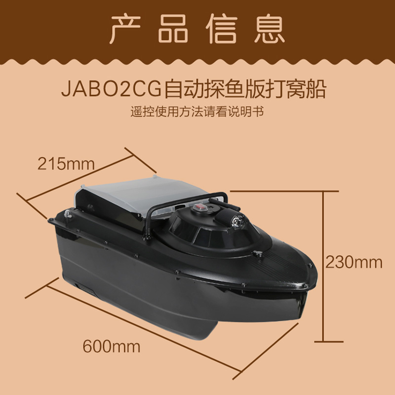 2CG-10A-6