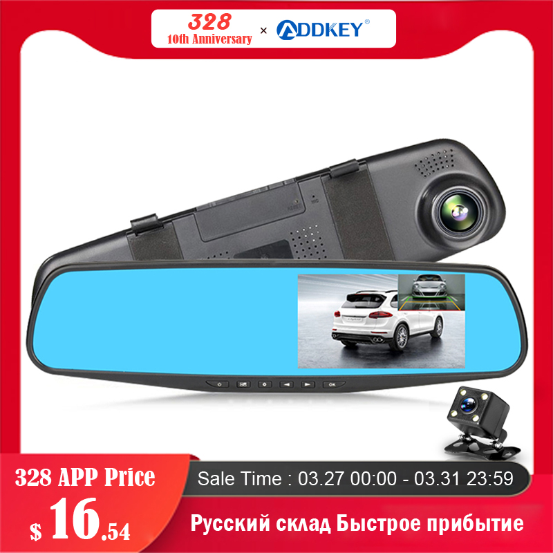 ADDKEY Car Dvr Camcorder Camera Rearview-Mirror Digital-Video-Recorder Dual-Lens Registratory title=
