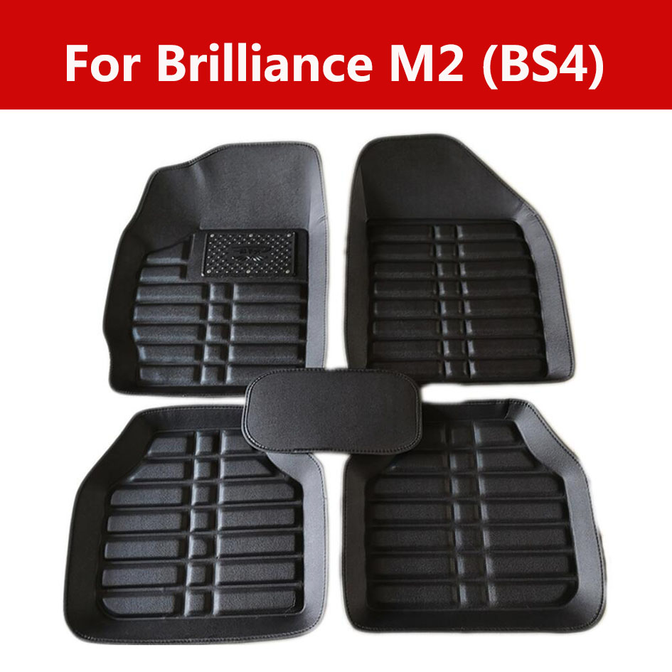 Car Floor Mats Protect The Decoration For Brilliance M2 (Bs4) All Weather Protection title=