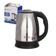 Electric-Kettle Waterkoker-Protection Automatic-Cut-Off-Jug Stainless-Steel Heating-Underpan