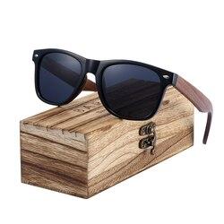 Мужские солнцезащитные очки BARCUR в деревянном футляре