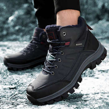 Winter Sneakers Comfort Snow Boots Men Plush Warmest Men's Rubber Boots Outdoor Non-slip Fashion Man Boots Shoes Plus Size T1