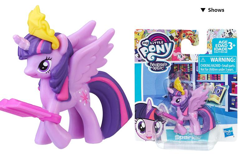 /Pinkie Pie N Princess Skystar Hasbro My Little Pony/