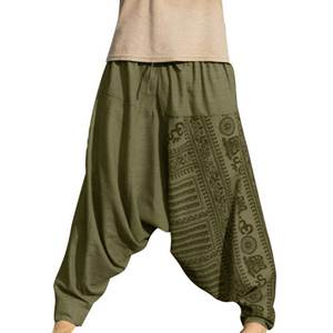 Harem Pants Trousers...