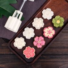 Mooncake Mold Pastry-Mould Bakeware Cookie-Cutter Hand-Press 6-Stamps with Green-Bean
