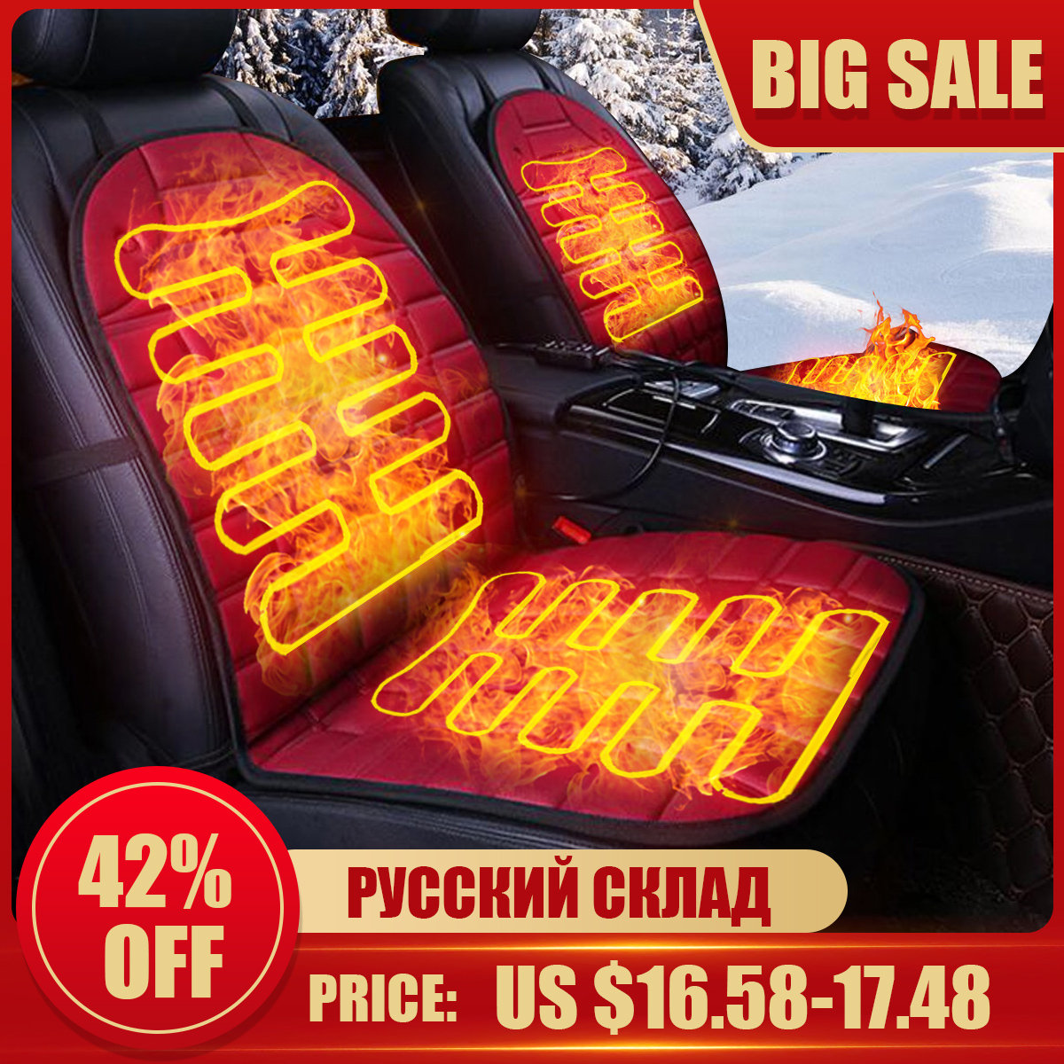 2Pcs In 1 Fast Heated & Adjustable Black/Grey/Blue/Red Car Electric Heated Seat Car Styling Winter Pad Cushions Auto Covers title=