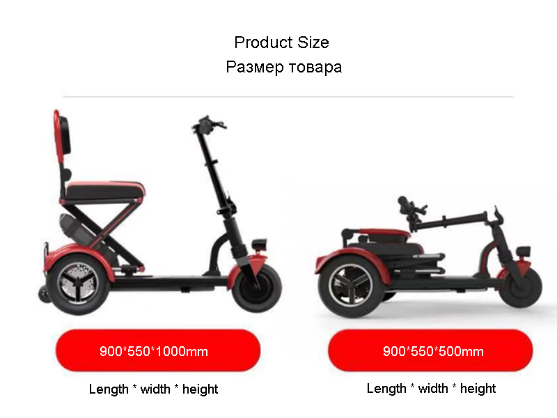 Electric Kick Scooter Adult Three Wheel Electric Scooters Tricycle 36V 300W Portable Folding Electric Elderly Scooter (29)